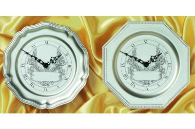 Silverline Uhr