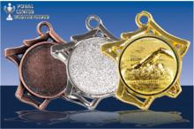 Schwimm Medaillen ''Tricoli'' ST9221-B47